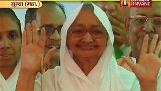 SHRI 1008 BAHUBALI BHAGVAN MHAMASTIK ABHISHEK, MUMBRA, MUMBAI