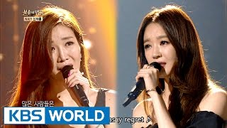 Davichi - Amidst this sadness I Must Forget You [Immortal Songs 2 / 2016.10.22]