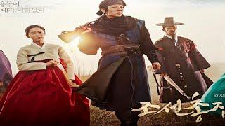 مسلسلات كورية تاريخية رائعة  : تعرف عليها  و شاهدها