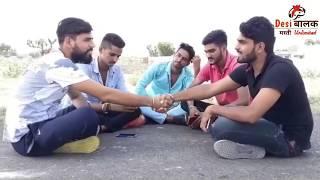 जुगाड़ी जाट    Jugadi jat    देखे कैसे जाट लड़की से मिलने के लिए जुगाड़ करता है    Video By Desi Balak