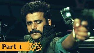 Issaq (2013) | Prateik Babbar, Amyra Dastur, Ravi Kishan | Hindi Movie Part 1 of 10 | HD