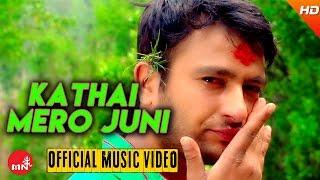 New Nepali Lok Geet 2016/2073 | Kathai Mero Juni - Badri Pangeni | Hamal Music