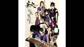 Wagakki Band Hanabi 華火