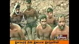Srilanka war Crime New documentary- By Puthiyathalaimurai