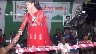 baul gaan | Rumana | yeh sati | Bangla Songs
