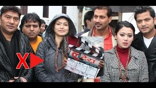 Lutera, Nepali movie shooting starts, Nikhil Upreti, Priyanka Karki, Nisha Adhiarki