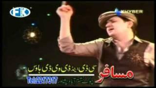 SONG 10-TOR ORBAL-PASHTO DUBAI SHOW SONGS OF RAHIM SHAH AND NAZIA IQBAL 2010 'LOVERS GIFT'.mp4