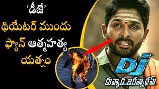 Allu Arjun Fan Suicide Attempt For DJ Film | Latest Telugu Cinema News | Silver Screen