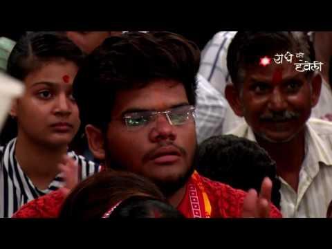 Radhey Ki Haveli  Komal Tiwari 09336100694 Date :4-7-2017