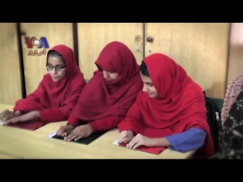 Blind Girls of Peshawar- Saqib Ul Islam- Kahani Pakistani