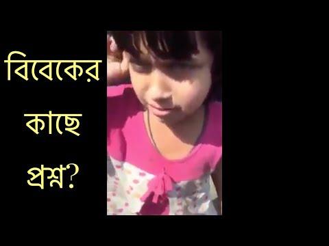 Xxx Mp4 দেখুণ ৬ বছরের ছোটো বাচ্চা মেয়েকে ধর্ষণের চেষ্টা Bangladeshi Latwest News 3gp Sex