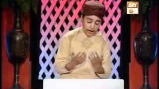 JunaidAghmaz ChisthiBAN KA NOORO NOOR AYA