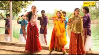 Naina Lage Muraliya Wale Te | नैना लागे मुरलिया वाले के | Krishna Bhajan