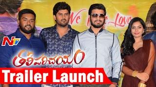 Tholi Parichayam Movie Trailer Launch Function || Nikhil || NTV