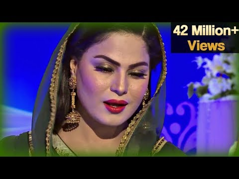 Naat By Veena Malik | Meetha Meetha Hai Mere Muhammad Ka Naam | Aplus Entertainment