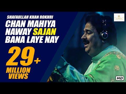 Xxx Mp4 Chan Mahiya Naway Sajan Bana Laye Nay Shafaullah Khan Rokhri Folk Studio Season 1 3gp Sex