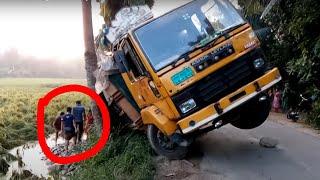 road accident in bangladesh today ভিডিওটি দেখলে অবাক হয়ে যাবেন