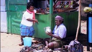 Senthil Very Rare Comedy வயிறு வலிக்க சிரிக்க இந்த காமெடி-யை பாருங்கள் | Tamil Comedy Scenes
