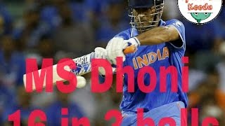MS Dhoni 16 Runs In 3 Balls   In Last Over  Best Finisher