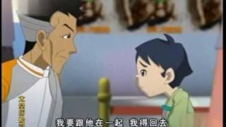 Chinese Macross 《ASTRO PLAN》 ep1 2/3