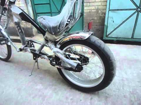 Harley Davidson Style Bicycle in bd