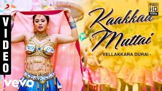 Vellakkara Durai - Kaakkaa Muttai Video   Vikram Prabhu, D. Imman
