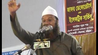 Maulana Abdul Basit Khan বিষয়:- কোরআনে পাকের মর্যাদা Tafsirul Quran Mahfil Hathazari Madrasa 2017