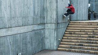 Nike SB Australia | Disc