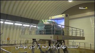 Iran made PC-7 & F-4 & SU-24 & MIG-29 Fighter jets Simulators ساخت شبيه ساز پرواز ايران