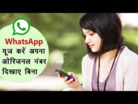 Xxx Mp4 Whatsapp Number Hide Kaise Kare 3gp Sex