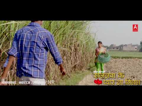 Mohan a ke sang he gana ke khet men hot bhojpuri song new