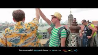 Mocca garden - ผมรักเมืองไทย (I love you Thailand)Feat:Rich reggae