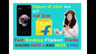 हमेशा काम आने वाली TRICK How to Booking Fast Redmi Note 5 & Note 5 pro on Flipkart By ASSA Computer