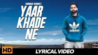 Yaar Khade Ne - (Lyrical)   Parmish Verma   Dilpreet Dhillon   Latest Punjabi Songs