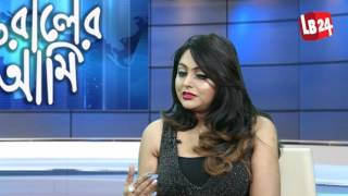 Exclusive interview with Actress Nipun Akter | Antoraler Ami | Episode 44 |