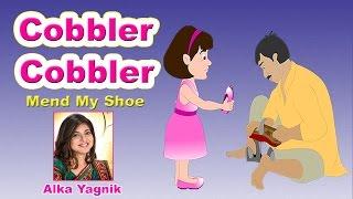 Cobbler Cobbler Mend My Shoes by Alka Yagnik   Nursery Rhyme with Lyrics   Poem For Kids