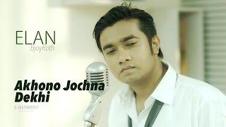 Asif Akbar - Akhono Jochna Dekhi - Elan Cover - BjoyRoth