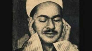 The Glorious Qur`an Recital By Sh: Mohammed Rifat Part (2