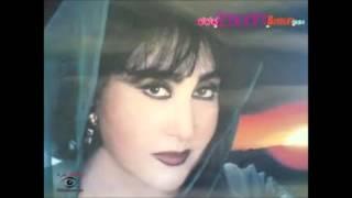 Homeyra - To Ghalbam Toro Daram