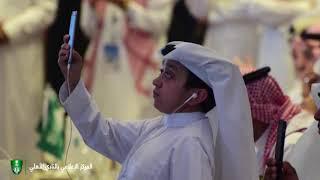 حفل تدشين رعاية السعوديه للنادي الأهلي
