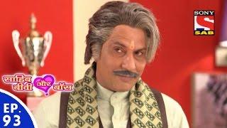Sahib Biwi Aur Boss - साहिब बीवी और बॉस - Episode 93 - 28th April, 2016