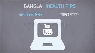 সঙ্গীনিকে করার জনপ্রিয় কিছূ স্টাইল সম্পর্কে ধারনা নিন    Bangla Health Tips