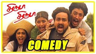 Thiruda Thiruda movie | Comedy scenes | Prashanth | Anand | Heera | Anu Agarwal | Malaysia Vasudevan
