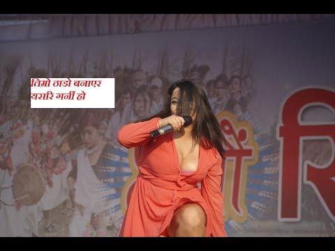 Xxx Mp4 Jyoti Magar Live Dohori 3gp Sex