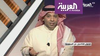 مرايا | الإخوان الغاضبون من السعودية
