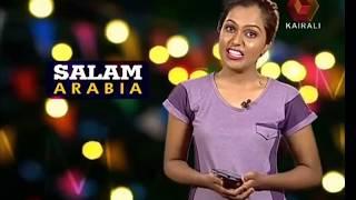 Salam Arabia | 03.02.18 Full Episode