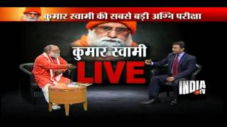 Godman Kumar Swami denies curing patients with the help of 'beej' mantras - Part 1