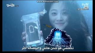 المسلسل الكوري الاميرة الفائضة الحلقة 1:::1 (( حورية البحر ))