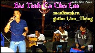 Bài Tình Ca Cho Em * trình bày Ducmanh Nguyen * guitar Lâm_Thông/ bài hát nổi tiếng của duy quang