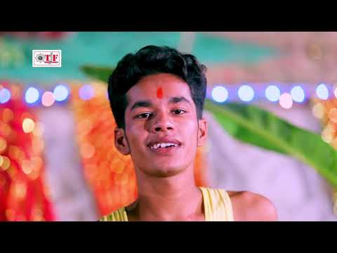Sita Maiya Bhukhali Baratiya ~ Achhelal Yadav Chhath Song ~ Bhojpuri Chhath Geet 2018 ~ Team Film